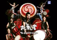 Yamato – The drummers of Japan Ostrava