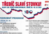 Oslavy 100 let vzniku ČSR