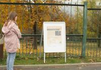 Stezkami Zoo Ústí nad Labem