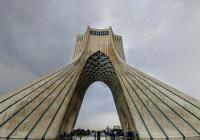 Kulturní večer: Írán