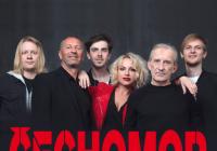 Čechomor Kooperativa Tour 2019 v Praze
