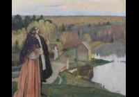 I. Retrospektivní výstava ruského malířství XVIII. – XX. století / Připomínka stejnojmenné výstavy konané v Clam-Gallasově paláci v Praze roku 1935