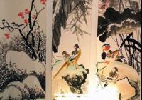 Jan Paul / Čínské fragmenty a obrazy