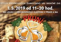Festival minipivovarů První pivní Máj - Praha