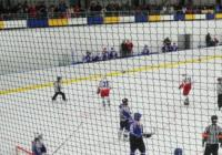 Hokejové centrum Pouzar