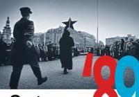 Ostrava ve fotografiích Jiřího Kudělky / 80. léta & listopad 89