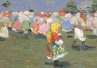 Krajiny umění. Švýcarský kritik William Ritter (1867–1955) a střední Evropa