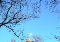 Vyhlídkový altán Kristýna