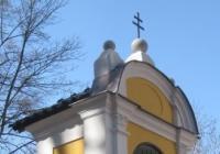 Kaple sv. Anny (Schwarzova kaple)