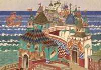 Pták Ohnivák / Scénografie k dílům ruských autorů v našich veřejných sbírkách