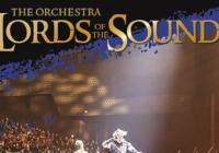 Lords of the Sound / Oscar Music Awards