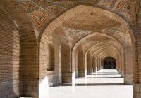 Vítejte v Iránu (Písek)
