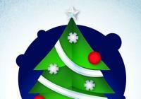 Rozsvícení vánočního stromu - Skuteč