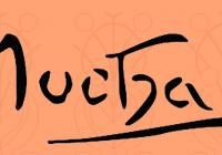 Komentovaná prohlídka výstavy Alfons Mucha neznámý