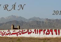 Milan Kopečný: Írán