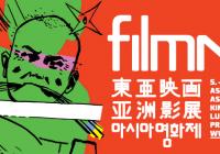 Filmasia 2019