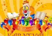 Knihovnický karneval pro děti - Slaný