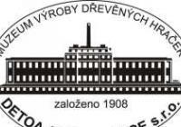 Muzeum výroby dřevěných hraček, Jiřetín pod Bukovou