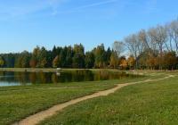 Park Stromovka, České Budějovice