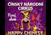 Čínský národní cirkus 2021