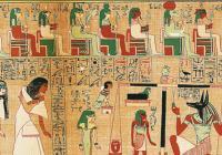 Moudrost a symbolismus starověkého Egypta - Online přednáška