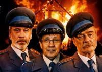 Hoří, má panenko! | Docela velké divadlo, Litvínov