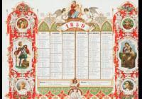 Mezi kýčem a akademií / Chromolitografie ve službách umění a reklamy