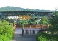 Světový den zvířat v Zoo Ústí nad Labem