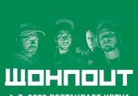 Wohnout 2020 - Úlice