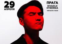 Nurlan Saburov - Přeloženo