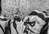 Karel Cudlín / Izrael