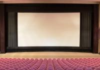 Kino Máj - Litoměřice