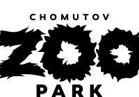 Zoopark Chomutov, Chomutov