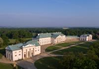 Šlechtická sídla v souznění 2021 – Kačina