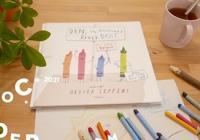LIVE stream - Noc s Andersenem 2021: on-line čtení pro děti