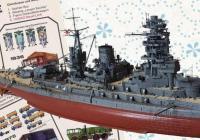 Tanky lodě letadla na kartách a v modelech