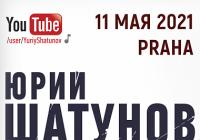 Yuriy Shatunov v Praze
