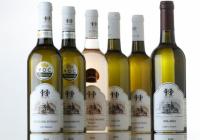 Degustace: Vinařství Pavel Hruška