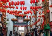 Londýnsko- letenské SOHO a street food