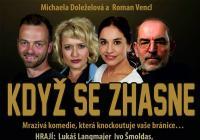 Pražské divadelní léto -  Když se zhasne