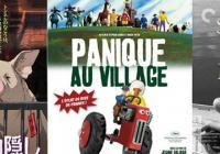 Cesta do fantazie & Panika v městečku & Léto s Monikou → Letní kino Národní galerie na střeše Veletržního paláce