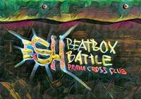 ESH Beatbox Battle