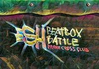 ESH Beatbox Battle