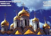 Chór Uralských Kozáků