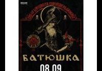 Batushka (PL)