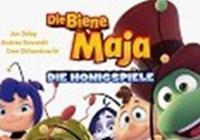 Včelka Mája: Medové hry (Německo, Austrálie) 2D