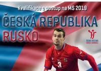 Česká republika - Rusko / Kvalifikace MS 2019 Házená - muži