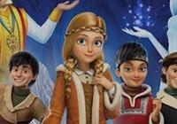Sněhová královna v zemi zrcadel  (Rusko)  3D