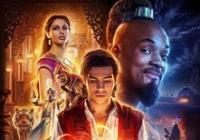 Aladin (USA) 3D