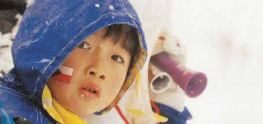 Přepište dějiny! Výstava na Vítkově připomene 20 let od olympijského úspěchu v Naganu